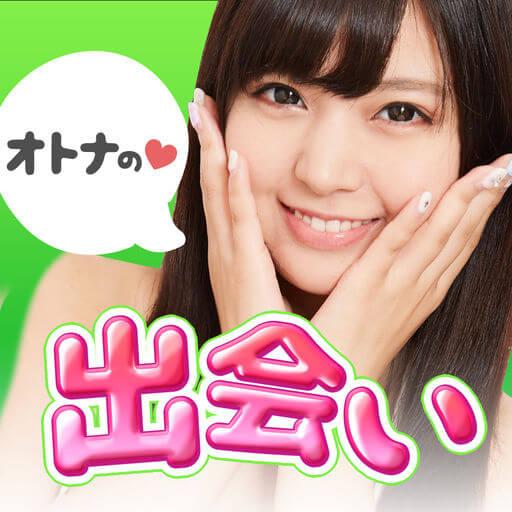 出会い無料の【マッチ】オトナ用チャットSNSアプリ!のロゴ