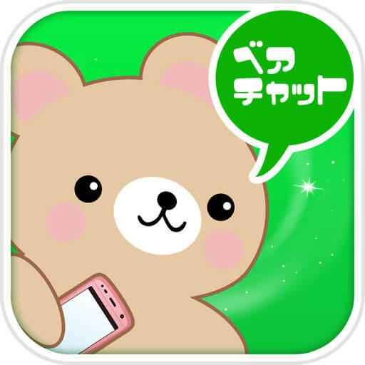 出会いチャットアプリ『ベアチャット』で婚活のロゴ