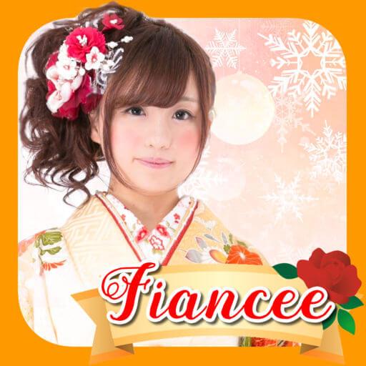 フィアンセ - 再婚希望バツイチ人妻の恋人探し出会いアプリのロゴ