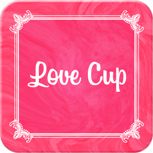 LoveCup 友達・恋人探し 運命の出会いがここにある!のロゴ
