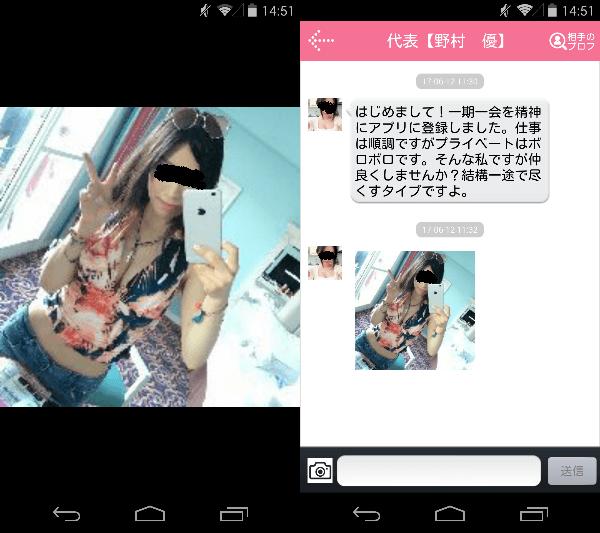 シュミプリのサクラの代表【野村 優】