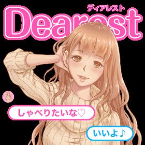 Dearest - ディアレスト【モア公式】ロゴ