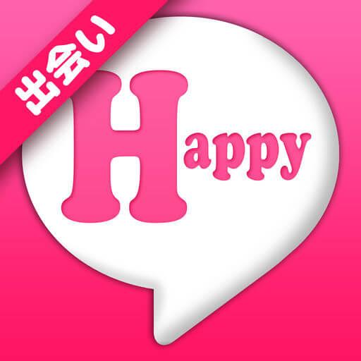 出会いハッピーチャットは人気のSNSチャットアプリのロゴ