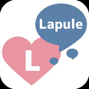 ひまなら出会い系Lapule友達・恋人探しするチャットアプリのロゴ