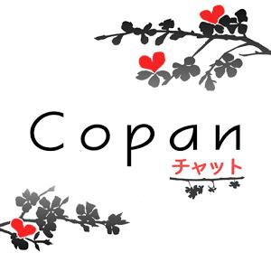 毎日を楽しむアプリCopan - コパンロゴ