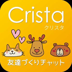 友達作り出会系チャットトーク恋活クリスタ 恋人探し無料アプリでトークロゴ