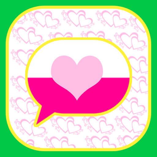 シュミサプリでロゴ