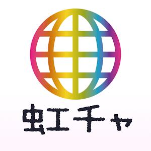 虹色ちゃっとロゴ