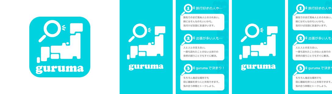 guruma-グループマップ