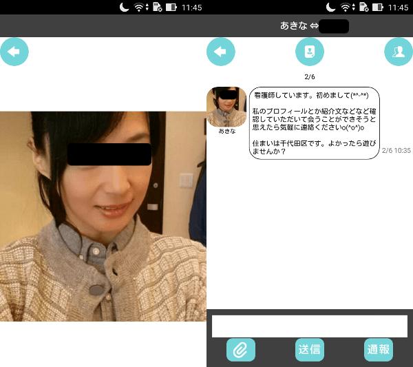 チラスタは簡単操作で会話が弾む暇つぶしアプリのサクラのあきな