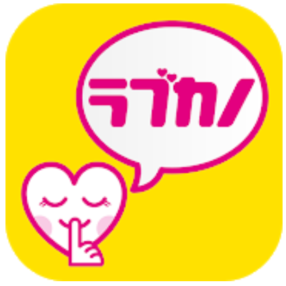 出会系ラブカノは完全登録無料の出会いチャットアプリ
